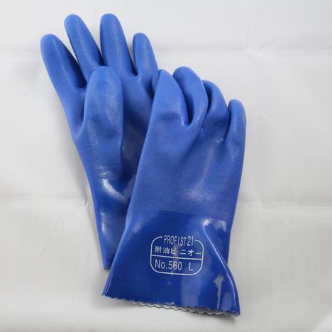 560耐油ビニオー手袋(10双)
