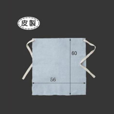 皮製腰前掛(10枚) 溶接 鉄工所 エプロン 高さ60cm×横幅56cm 富士グローブ