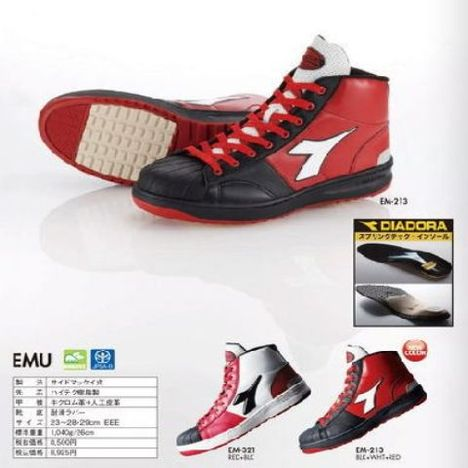 【ディアドラ安全靴】エミュEMU【DIADORA】