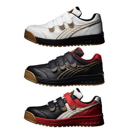 【ディアドラ安全靴】ロビンROBIN【DIADORA】