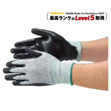 マイティーフォースNBR(10双) 耐切創二トリルコーティング手袋 ヨーロッパCE規格(EN388)レベル5