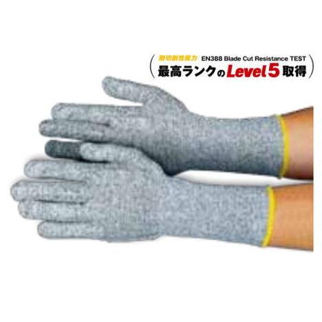 マイティーフォースアンダー(10双) 耐切創ロング手袋 袖長13ゲージアラミドグローブ ヨーロッパCE規格(EN388)レベル5