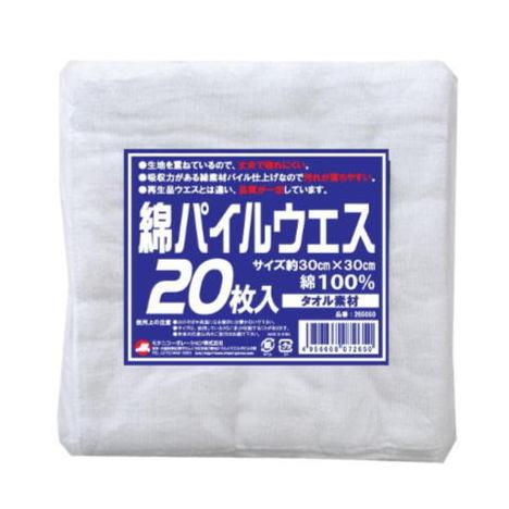 綿パイルウエス20枚入×10袋(200枚) 約30cn×30cm 白タオル生地を重ねているので、丈夫で破れにくいです。 ミタニコーポレーション
