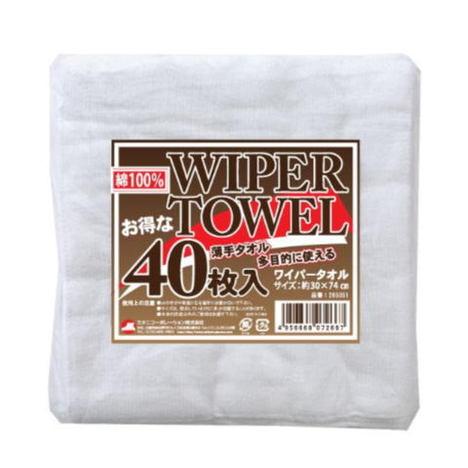 ワイパータオル40枚入×4袋(160枚) 約30cn×74cm 薄い白タオル生地なので多目的に使用可能です。 ミタニコーポレーション