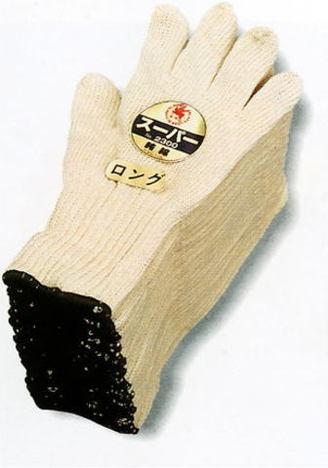 富士手袋工業 純綿スーパーゴム長軍手(10ダース) 純綿ロング軍手