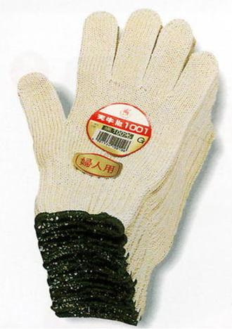 女性用純綿軍手 富士手袋工業 No.1001-LA天牛軍手女性用ゴム入(10ダース)