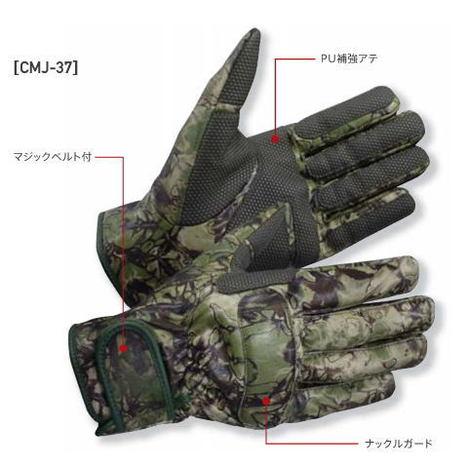 自衛隊プロ仕様手袋 迷彩作業用グローブ PROHANDS CMJ-37 手の平PU補強 サバイバルゲーム手袋 プロハンズ