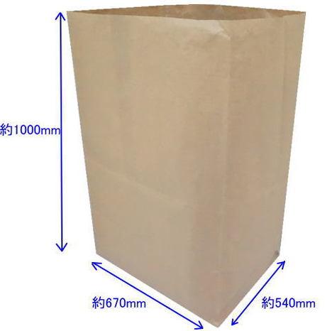 運搬袋 超特大 50枚 横幅約670mm×マチ幅約540mm×高さ約1000mm 内側PEクロス 業務用 出荷袋 集荷袋 角底袋 布団袋 宅配袋 梱包袋 包装袋 運送袋 収納袋 炭入れ 灰入れ