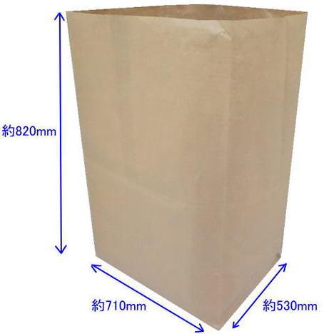 運搬袋 超特大 100枚 横幅約710mm×マチ幅約530mm×高さ約820mm 内側PEクロス 業務用 出荷袋 集荷袋 角底袋 布団袋 宅配袋 梱包袋 包装袋 運送袋 収納袋 炭入れ 灰入れ