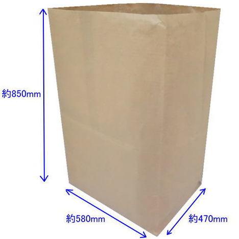 運搬袋 超特大 50枚 横幅約580mm×マチ幅約470mm×高さ約850mm 内側PEクロス 業務用 出荷袋 集荷袋 角底袋 布団袋 宅配袋 梱包袋 包装袋 運送袋 収納袋 炭入れ 灰入れ