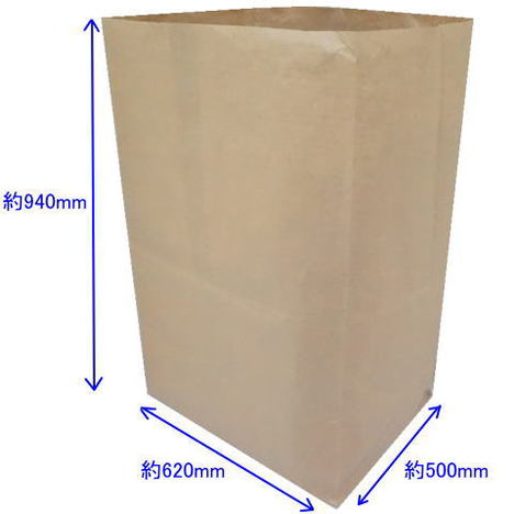 運搬袋 超特大 50枚 横幅約620mm×マチ幅約500mm×高さ約940mm 内側PEクロス 業務用 出荷袋 集荷袋 角底袋 布団袋 宅配袋 梱包袋 包装袋 運送袋 収納袋 炭入れ 灰入れ