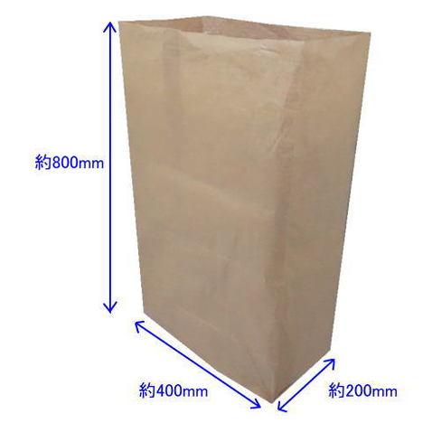 宅配袋 超特大 100枚 横幅約400mm×マチ幅約200mm×高さ約800mm 内側PEクロス 業務用 出荷袋 集荷袋 角底袋 布団袋 梱包袋 包装袋 運送袋 収納袋 炭入れ 灰入れ