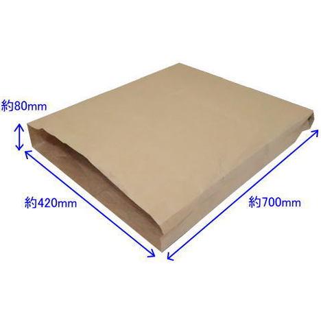宅配袋 特大 100枚 横幅約420mm×マチ幅約80mm×高さ約700mm 内側PEクロス 業務用 出荷袋 集荷袋 梱包袋 包装袋 運送袋 収納袋