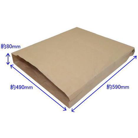 宅配袋 特大 20枚 横幅約490mm×マチ幅約80mm×高さ約590mm 内側PEクロス 業務用 出荷袋 集荷袋 梱包袋 包装袋 運送袋 収納袋
