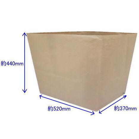 運搬袋 超特大 100枚 横幅約520mm×マチ幅約370mm×高さ約440mm 内側PEクロス 業務用 出荷袋 集荷袋 角底袋 布団袋 宅配袋 梱包袋 包装袋 運送袋 収納袋 炭入れ 灰入れ