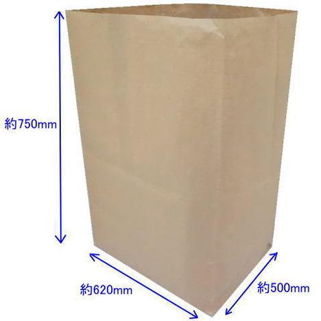 運搬袋 超特大 10枚 横幅約620mm×マチ幅約500mm×高さ約750mm 内側PEクロス 業務用 出荷袋 集荷袋 角底袋 布団袋 宅配袋 梱包袋 包装袋 運送袋 収納袋 炭入れ 灰入れ
