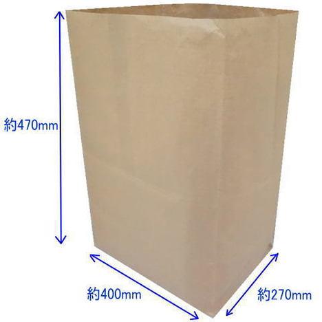 宅配袋 超特大 100枚 横幅約400mm×マチ幅約270mm×高さ約470mm 内側PEクロス 業務用 出荷袋 集荷袋 角底袋 布団袋 梱包袋 包装袋 運送袋 収納袋 炭入れ 灰入れ