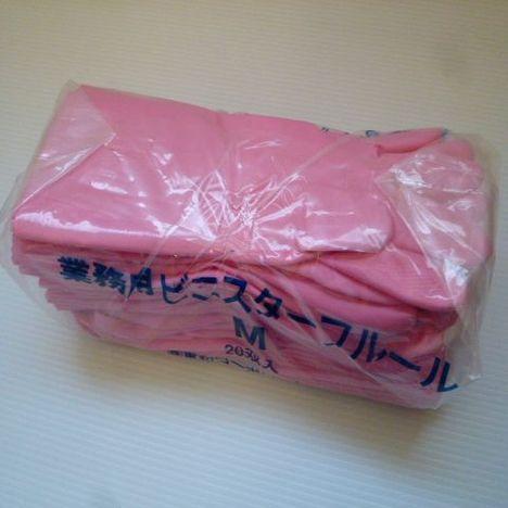 東和コーポレーション 業務用ビニール厚手(20双)(ピンク) 業務用ビニスターフルール