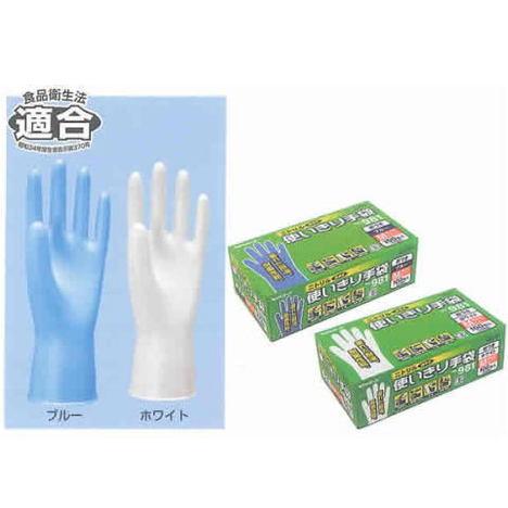 エステー ニトリル使い切り手袋No.981粉付き(12箱)