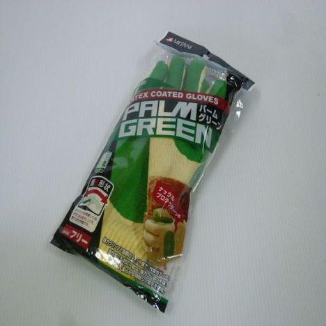 パームグリーン1双入(120双) ゴム張り手袋 ミタニコーポレーション