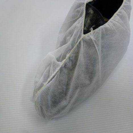 不織布靴カバー200枚(20枚入×10袋)〔100足分〕 クリーンルームシューズカバー 使い捨てシューズカバー ディスポ靴保護カバー 食品工場 化粧品工場 半導体工場 工場見学 病棟での面会