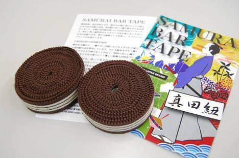 サムライバーテープ(SAMURAI BAR TAPE) 1巻