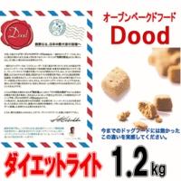オーブンベークドフード Dood 1.2kg