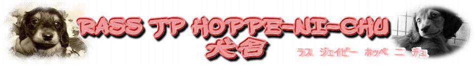 RASS JP HOPPE-NI-CHU