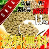 おいしい納豆菌 ドクターズチョイス 最安値 体臭便臭尿臭改善