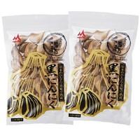 《定期》黒にんにく31粒(120g以上)×2袋