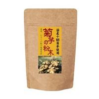 初回お試し!菊芋パウダー(高品質粉末)21g