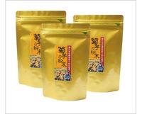 【定期】菊芋パウダー(高品質粉末)100g×3袋