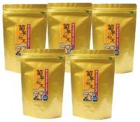 菊芋パウダー(高品質粉末)100g×5袋
