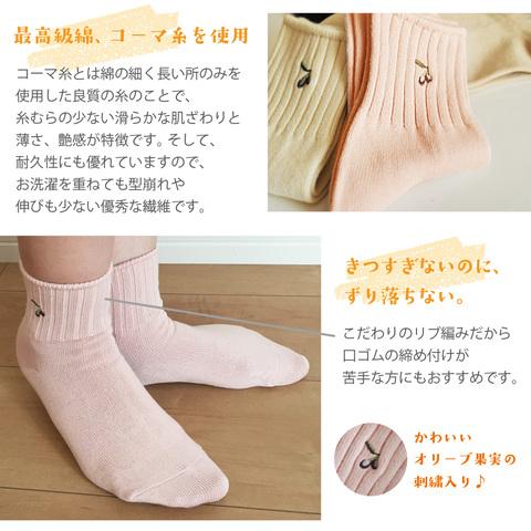 今治コットンガーゼストール×靴下ギフト【送料無料・ラッピング付き】