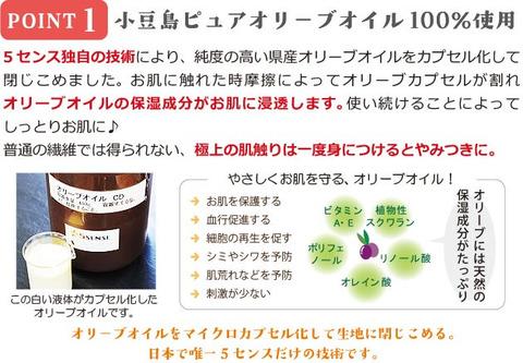 オリーブサラ5本指ソックス(女性用)