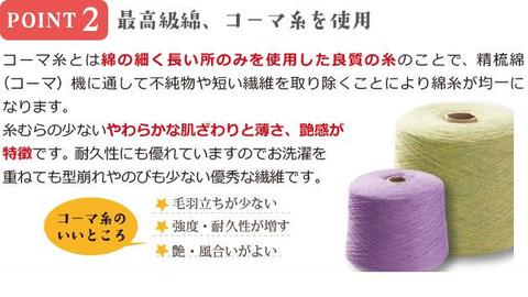 オリーブサラ5本指ソックス(女性用・色:ピンク、ブラック)