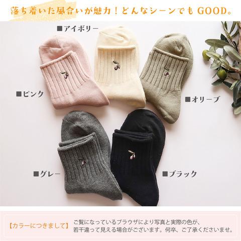 オリーブ靴下3足ギフト(女性用)