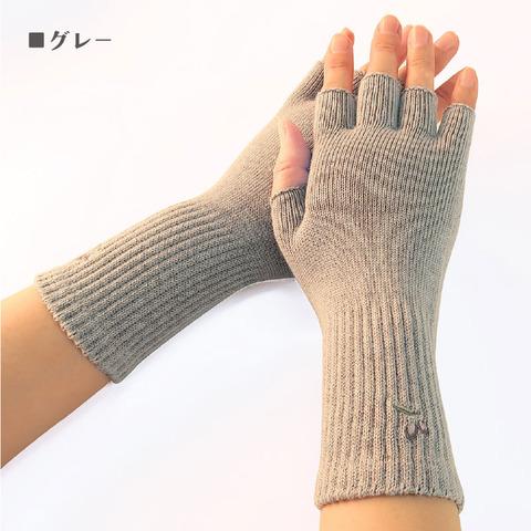 オリーブサラ 指なし手袋(女性用)