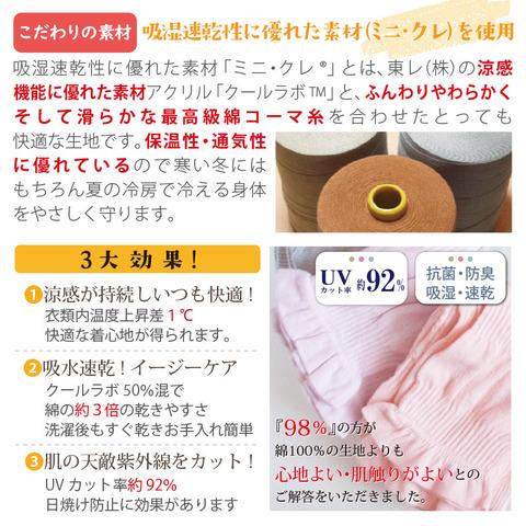 オリーブサラやわらか(おやすみ)5本指ソックス(女性用・色:ブラック)