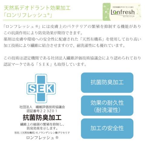 オリーブサラ シークレット5本指ソックス(女性用)
