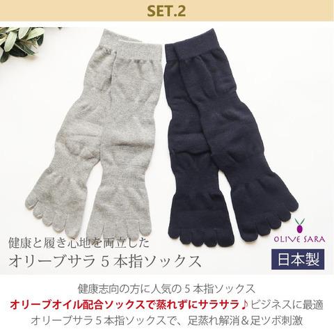 ★送料無料★紳士靴下3足ギフト