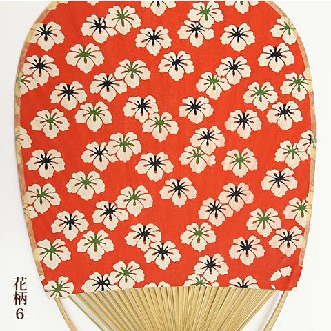 丸亀竹うちわ(花柄1~6)