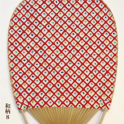 丸亀竹うちわ(和柄7~12)