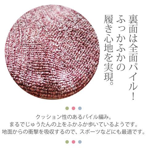★送料無料★ふかふかソックス2足ギフト(女性用)