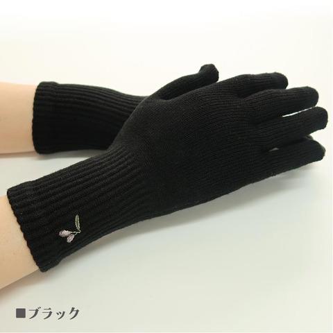 オリーブサラ リブ編み手袋