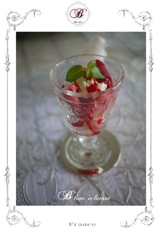 ラ・ロシェール ヴェルサイユワイングラス