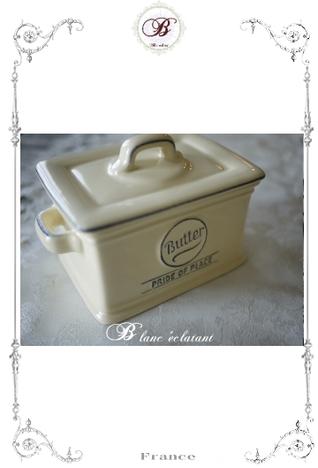 イギリス T&G バターケース(オフホワイト)