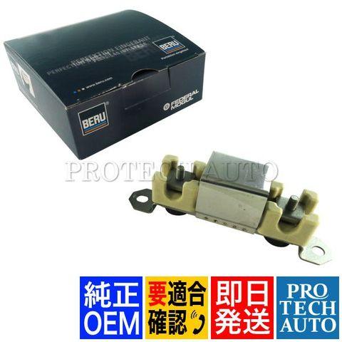 純正OEM BERU製 ベンツ Sクラス W126 電動ファンレジスター/ファンレギュレーター 0001583245 0001583545 300SE 500SE 420SEL 500SEL