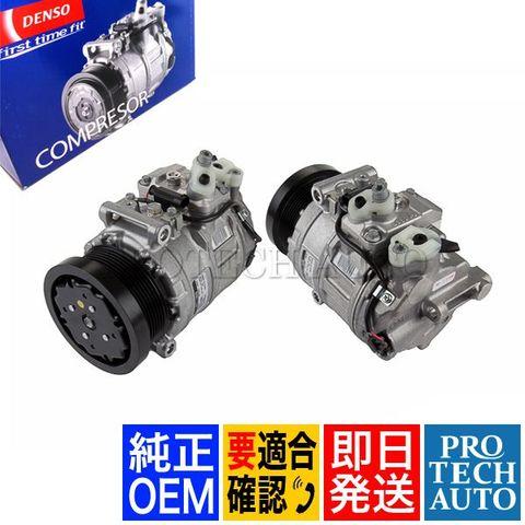 DENSO製 ベンツ R230 エアコンコンプレッサー/ACコンプレッサー SL600 新品 0012303011