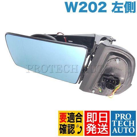 ベンツ Cクラス W202 ドアミラー/サイドミラー インナー 左 320NT_L C200 C220 C230 C240 C280 C43